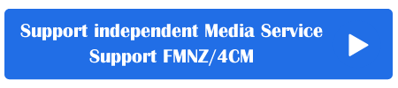 4cminewswire support independent media service